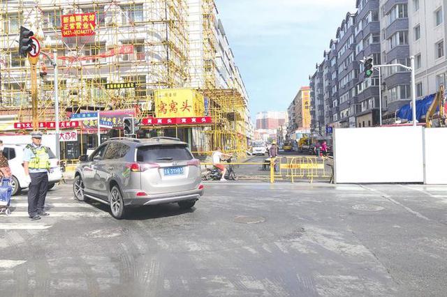 长春红旗街商圈部分路段不定期封闭施工