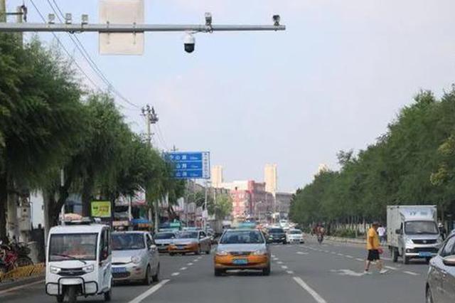 长春市双阳区设置4处固定式违停抓拍设备 8月20日启用