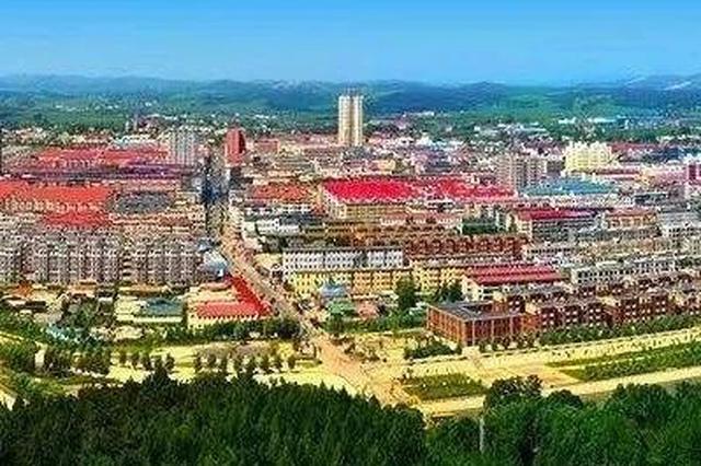 东丰县被拟为吉林省建立林(草)长制试点县