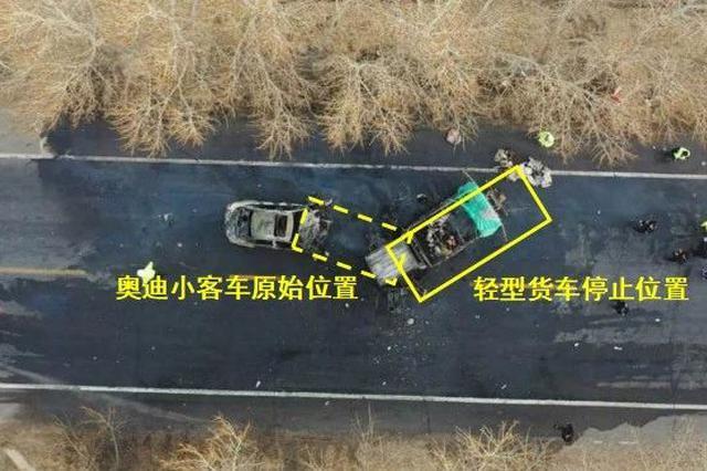 """松原市""""4.15""""重大交通事故深度调查情况通报"""