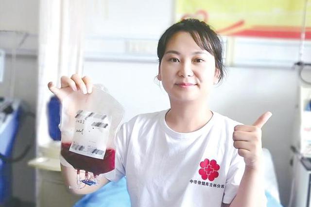 吉林省第92例造血干细胞捐献完成采集