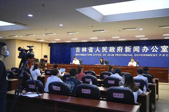 吉林省开展医疗器械注册人制度试点工作