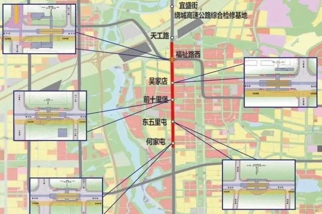 长春轨道交通4号线南延工程车站设在这些地方 离你家有多远?