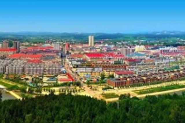 激情鹿乡竞芬芳——东丰县推进全域旅游发展工作纪实