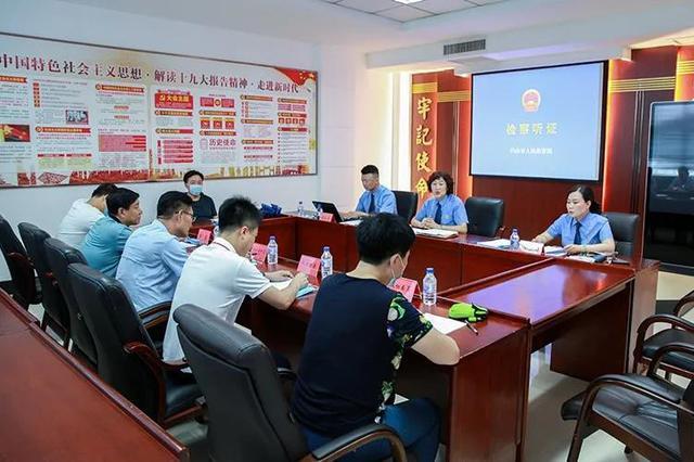 吉林省首次召开野生动物保护领域公益诉讼案件听证会