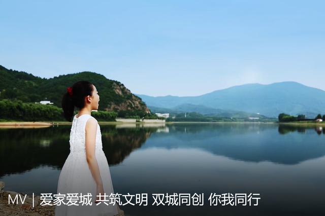"""吉林市""""双城同创""""主题MV"""