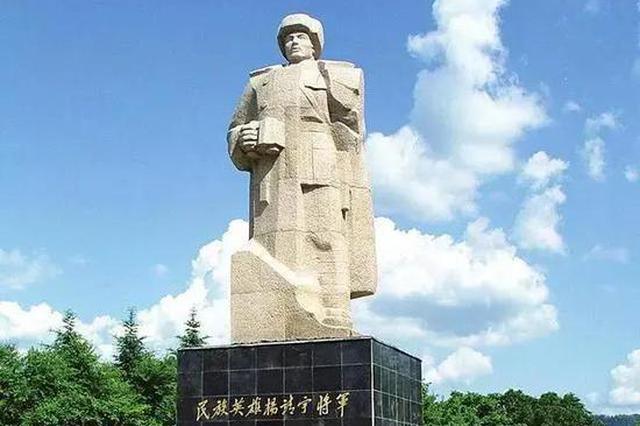 寻·迹 | 我太爷爷杨靖宇将军的故事——英雄殉国始末