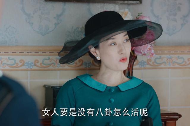《旗袍美探》:旗袍很美,探案一般