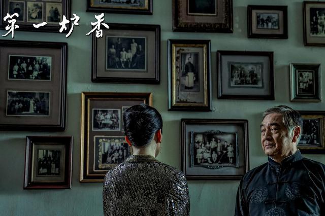 许鞍华新片《第一炉香》威尼斯电影节发首支预告