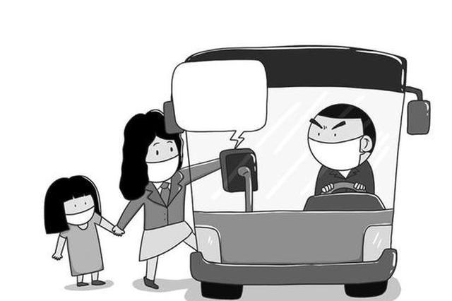 长春市民举报有年轻人违规使用敬老卡乘车 官方回应