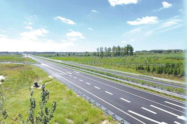双洮高速公路9月15日正式通车