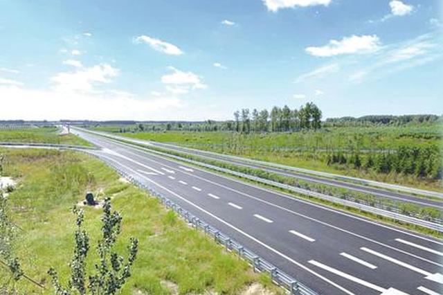 吉林省:双洮高速公路9月16日正式通车