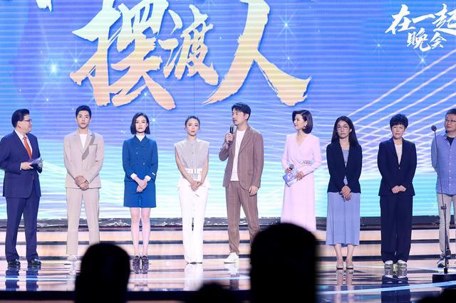 《在一起》9月29日开播:平凡人的不平凡抗疫故事