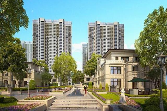 长春房地产市场调控升级!首套房贷最低首付不低于30%