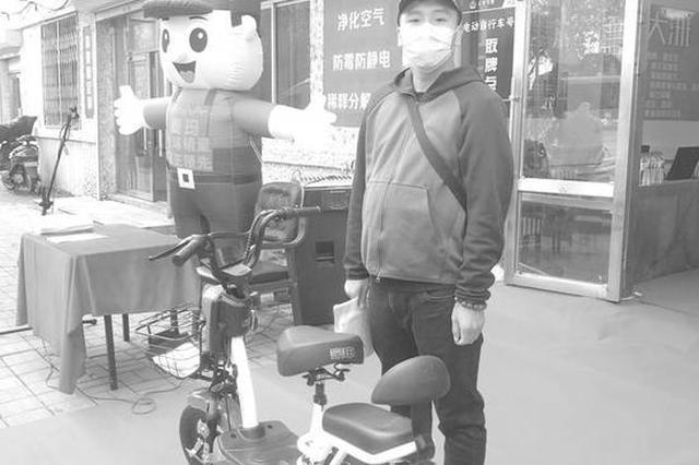 吉林省启动电动自行车登记工作 首个车牌号是吉D000001