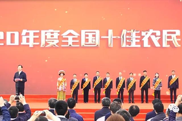 """上榜!舒兰女孩蔡雪获2020年度""""全国十佳农民""""称号"""