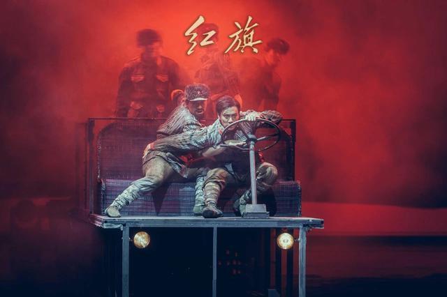 舞剧《红旗》:工业题材创作的史诗性表达
