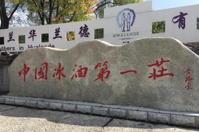 吉林市委网信办组织网络大V走进蛟河
