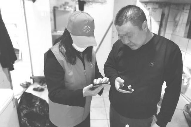 吉林省第七次全国人口普查入户摸底工作已启动