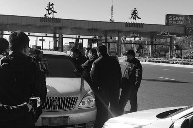 多处布控 精准打击 长春交通部门1天查获15辆非法营运车辆