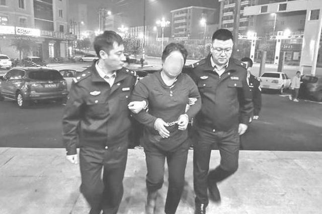 辽源警方仅凭一张结婚照成功抓获潜逃25年的女子
