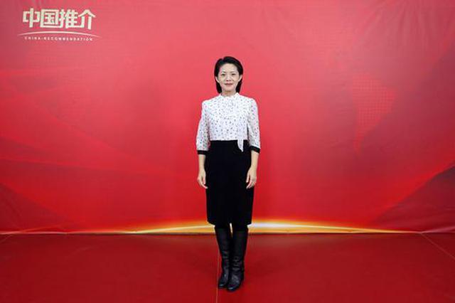 吉林很美我在等你,吉林省文化和旅游厅厅长杨安娣做客《中国推介》