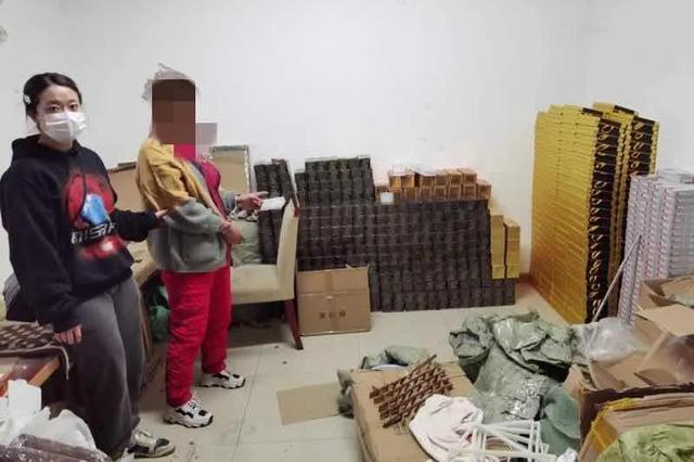 四平双辽警方成功摧毁生产销售有毒有害食品犯罪团伙