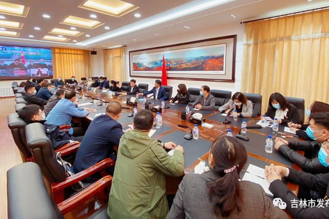 吉林市召开第七次全国人口普查登记工作推进视频会议