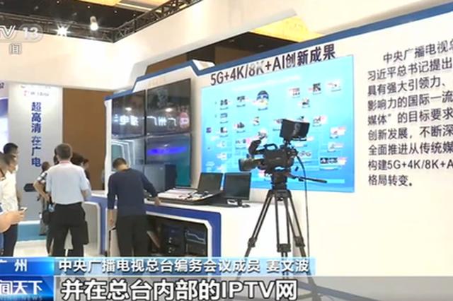 中央广播电视总台将采用超高清技术直播2021年春晚