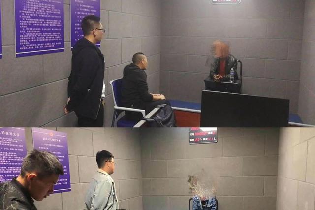 """非法资金结算上亿元!双辽警方""""断卡""""行动首战告捷"""