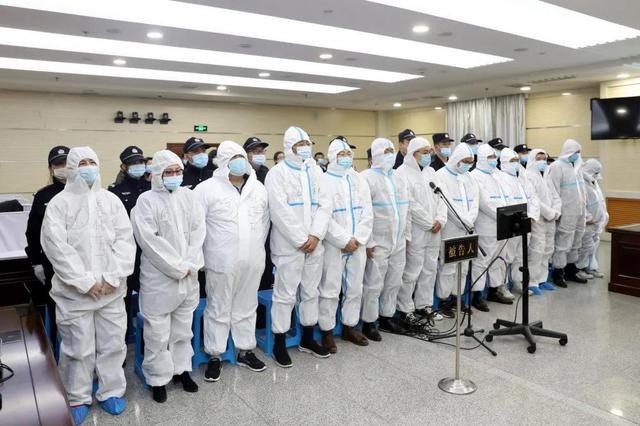 吉林省商务厅原副巡视员姜伟军一审被判有期徒刑14年