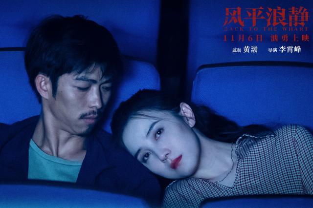 《风平浪静》制片人顿河:越来越多好演员,愿陪年轻导演冒险