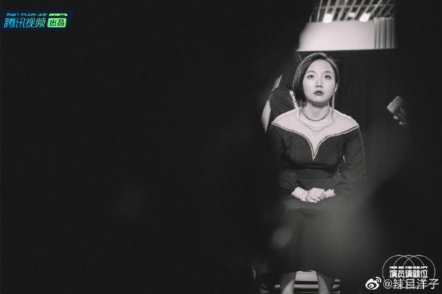 专访丨辣目洋子:我不是外向的人