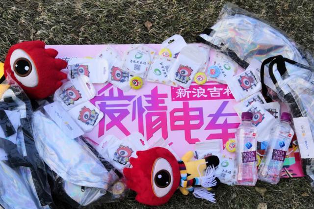 """""""双十一""""#新浪吉林爱情电车#让幸福继续!"""
