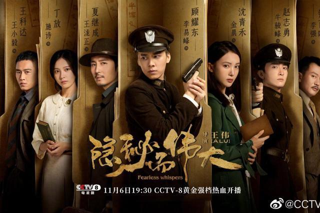 《隐秘而伟大》:李易峰多了一部电视剧代表作