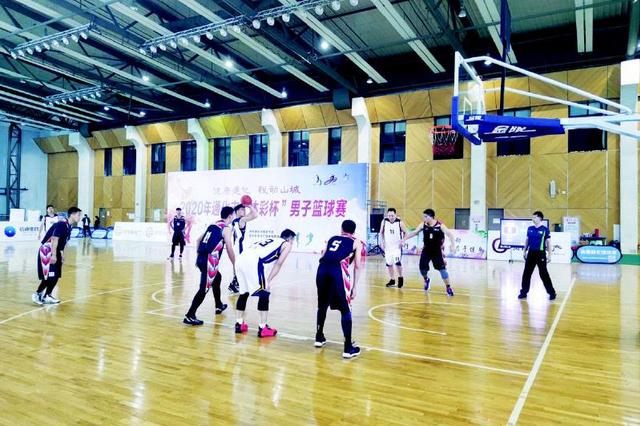 """2020年通化市""""体彩杯""""男子篮球赛落幕"""