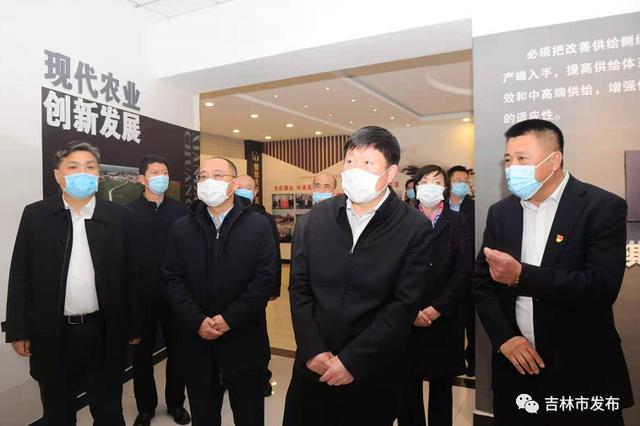贺志亮到吉林市龙潭区宣讲党的十九届五中全会精神