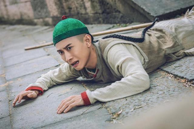 张一山版《鹿鼎记》:改编缘何失色?