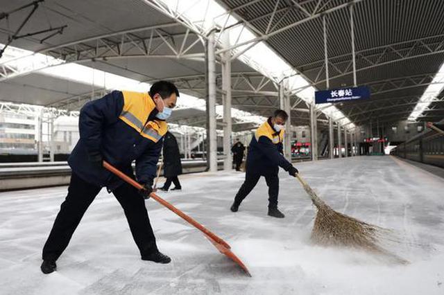 """长春站全力应对""""雨雪冰冻""""天气 保障旅客出行安全"""