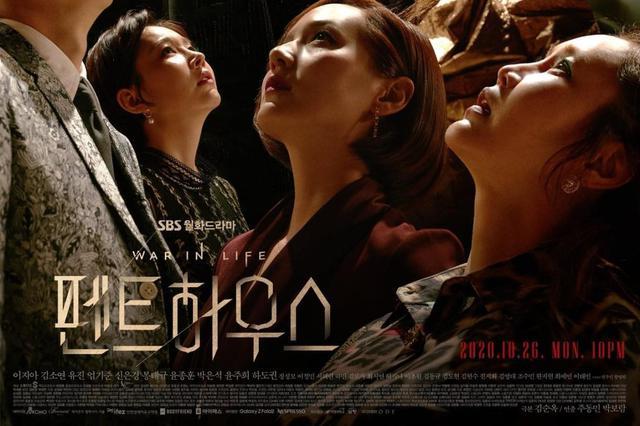 韩剧《顶楼》:狗血剧中的战斗机