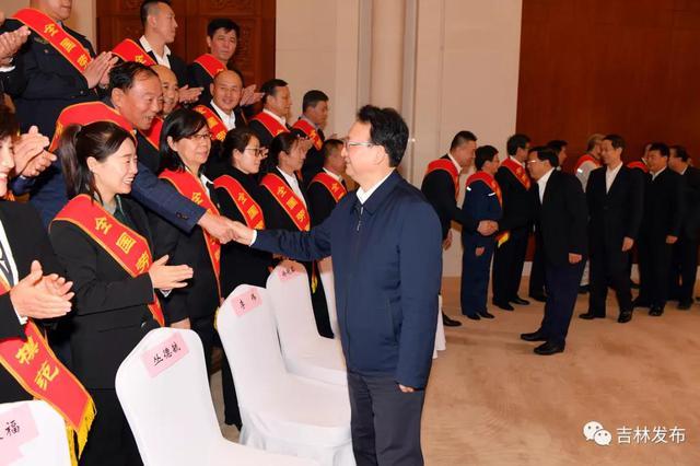 景俊海韩俊在长春分别接见吉林省赴京参加表彰归来代表