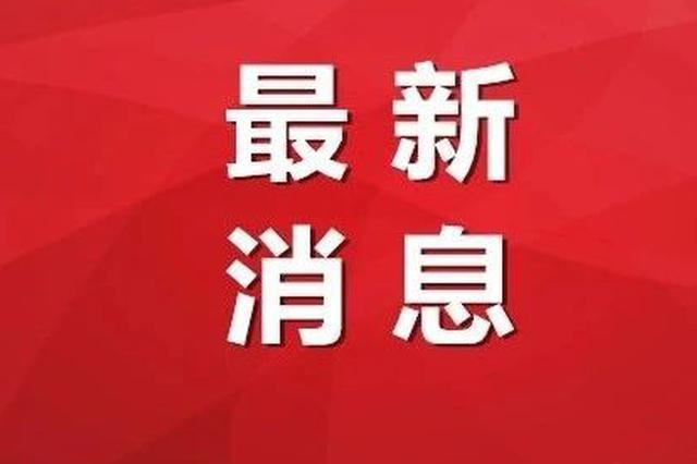 长春28处停车场收费标准公布!