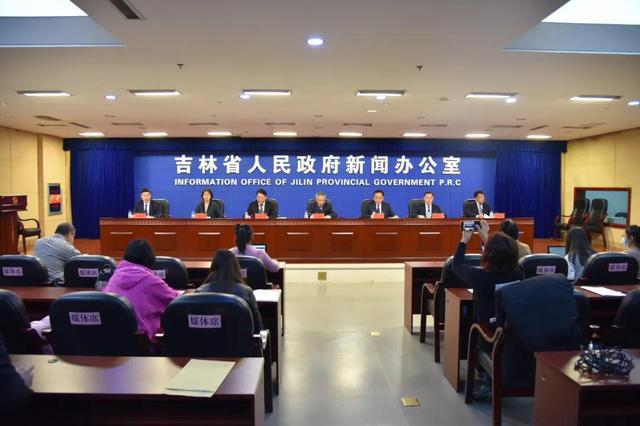《吉林省促进中小企业发展条例实施细则》实施
