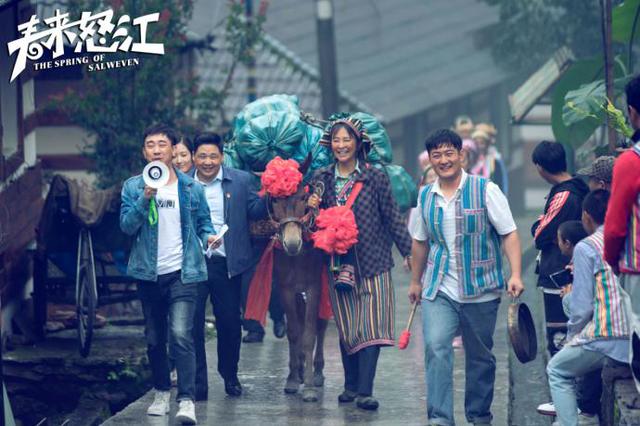 《春来怒江》:根植一线扶贫生活,讲好中国乡村故事