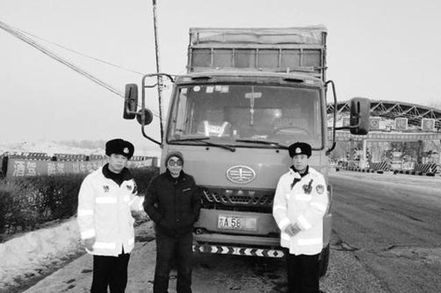 长春一辆大货车4项违法行为在身依旧上路 被罚1.1万