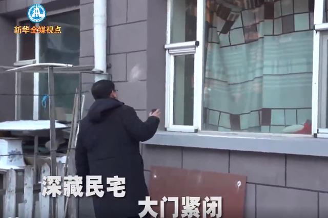 """长春市:教师补一假期课收入""""够买一台轿车了"""""""