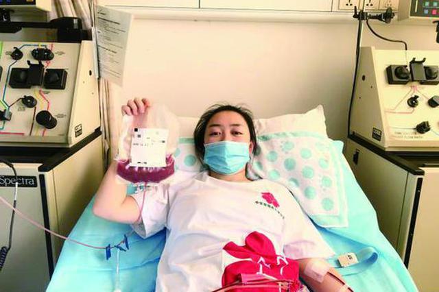 白山90后女生成吉林省第103例造血干细胞捐献者