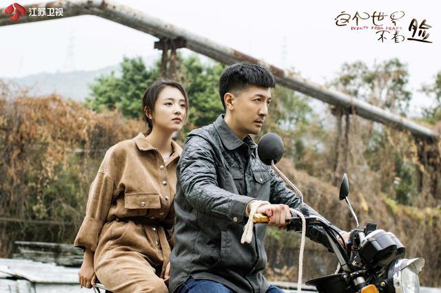 《这个世界不看脸》导演: 张鲁一吴倩表演方式很高级