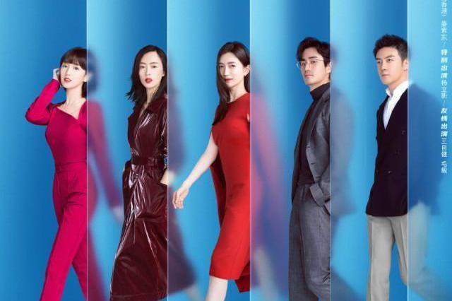 韩国将翻拍《三十而已》 将做本土化调整