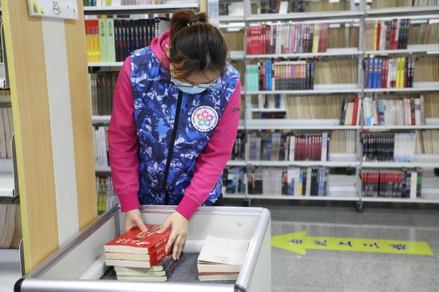 践行志愿精神 彰显青春风采——敦化市图书馆新时代文明实践文化志愿者在行动